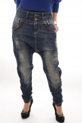 VSCT Nagoya Drop Crotch Denim